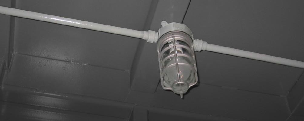 Interior lighting accessory